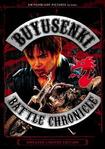 Buyusenki Battle Chronicle