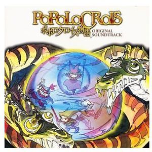 Popolocrois (Original Soundtrack) [Import]