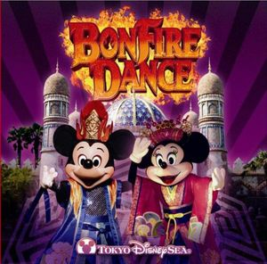 Tokyo Disney Sea Bon Fire Dance (Original Soundtrack) [Import]