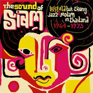 Sound Of Siam /  Various