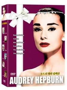 Audrey Hepburn Collection [Import]