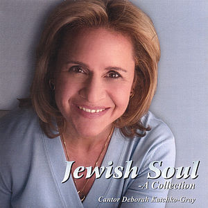 Jewish Soul-A Collection