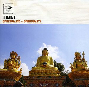 Air Mail Music: Tibet - Spirituality /  Various