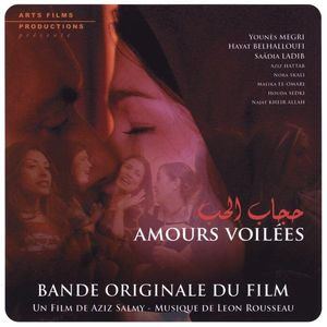 B.O.F. Amours Voilaes