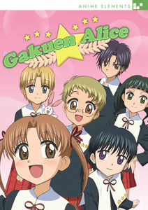 Gakuen Alice Complete TV Series Collection