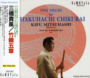 Five Pieces for Shakuhachi Chikurai
