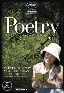 Poetry (2011)