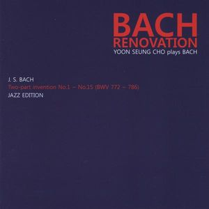 Bach Renovation
