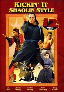 Kickin' It Shaolin Style: 12 Movie Set