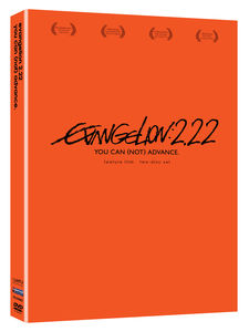 Evangelion: 2.22 You Can Not Advance