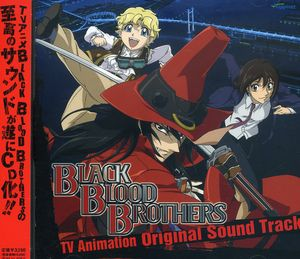 Black Blood Brothers (Original Soundtrack) [Import]
