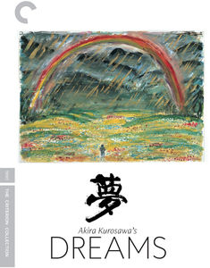 Akira Kurosawa's Dreams (Criterion Collection)