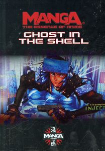 Essence of Anime: Ghost in the Shell