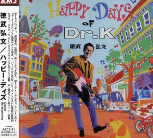 Happy Days [Import]