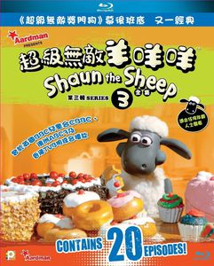 Shaun the Sheep Series 3 (End) [Import]