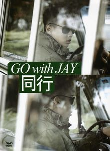 Go with Jay