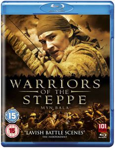 Warriors of the Steppe [Import]