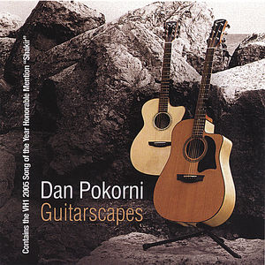 Guitarscapes