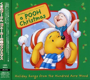 Winnie the Pooh's the 100 Acre (Original Soundtrack) [Import]