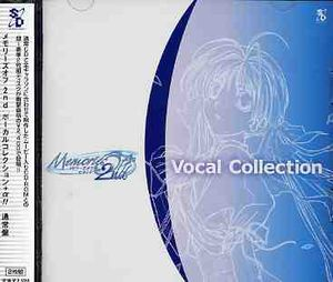 Memories Off 2nd Vocal Collection (Original Soundtrack) [Import]