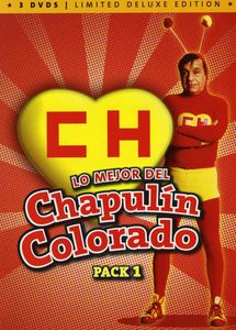 Chapulin Colorado Box 1