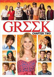 Greek: Chapter Two