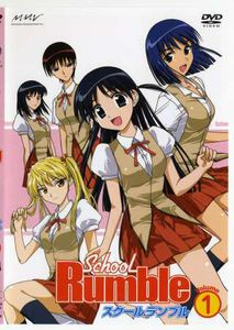 School Rumble 1 & Ovas