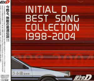 Initial D: Best Song Collection 1998-2004 (Original Soundtrack) [Import]