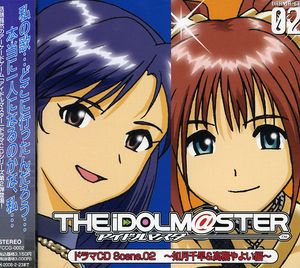 Idol Master Scene 2 Kisaragi Chiha (Original Soundtrack) [Import]