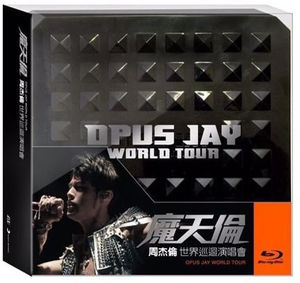 Opus Jay World Tour: Limited Deluxe Edition [Import]