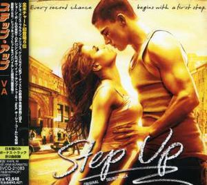 Step Up Soundtrack /  Various [Import]