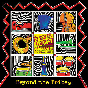 Beyond the Tribes