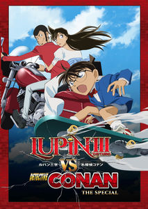 Lupin the 3rd Vs Detective Conan TV Special