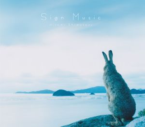 Sign Music [Import]