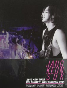 2012 Asia Tour: Cri Show 2 [Import]
