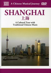 Musical Journey: Shanghai - Cultural Tour with