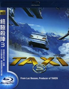 Taxi 3 (2003) (Blu-ray) [Import]