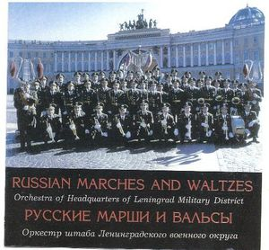 Russian Marches & Waltzes /  Various