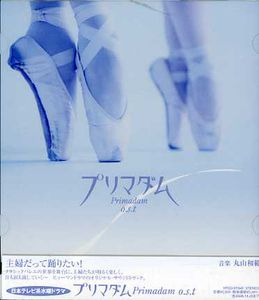 Purimadam (Original Soundtrack) [Import]