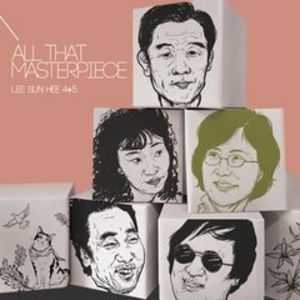 All That Masterpiece [Import]