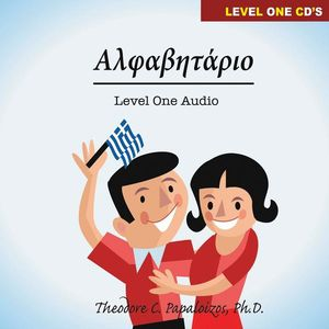 Level One Audio