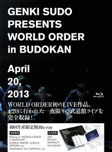 Sudo Genki Presents World Order [Import]