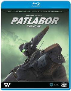 Patlabor: The Movie