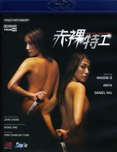 Naked Weapon ( Chek Law Dak Gung ) [Import]