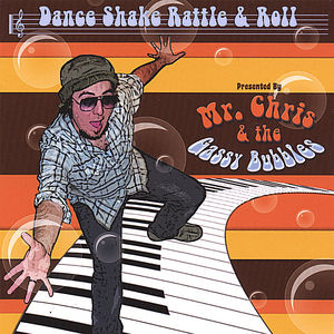 Dance Shake Rattle & Roll
