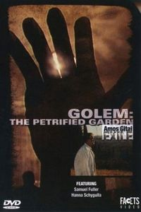 Golem: The Petrified Garden