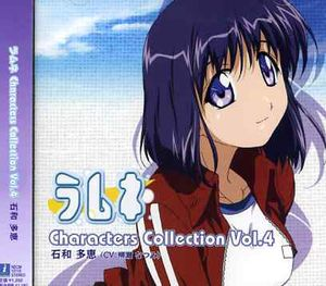 Lamune Characters Collection Vol. 4 (Original Soundtrack) [Import]
