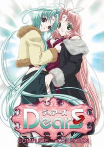 Dears Complete Series