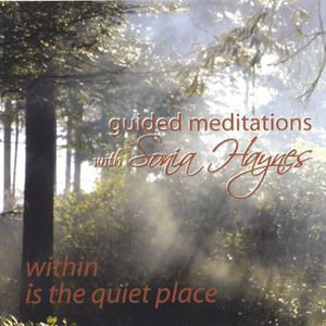 Within Is the Quiet Place