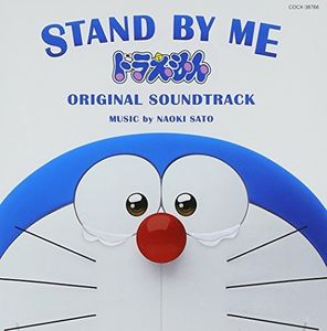 Movie: Stand By Me Doraemon (Original Soundtrack) [Import]